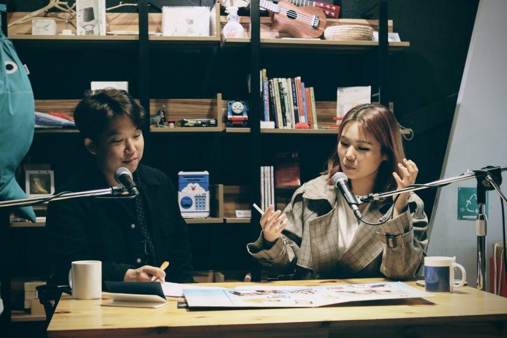 (비공개세션)나니아의옷장 팟캐스트 라디오 녹음