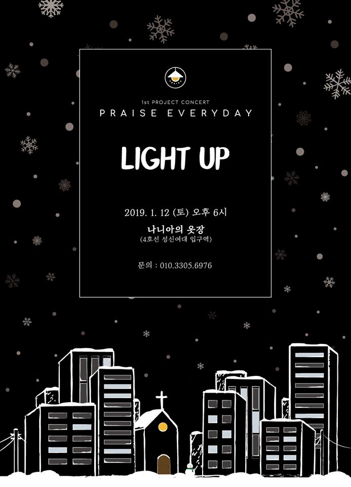 Praise Everyday 프레이즈 에브리데이 'LIGHT UP'
